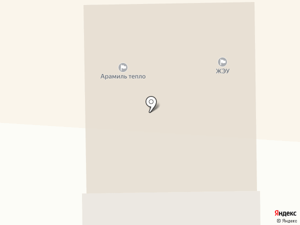 Арамиль-Тепло, МУП на карте Арамиля