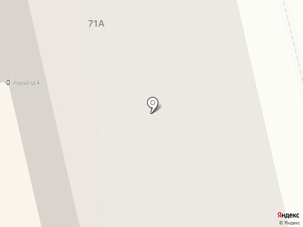 Солнечный дом на карте Арамиля