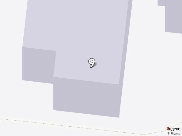 Детский сад №1 на карте Арамиля