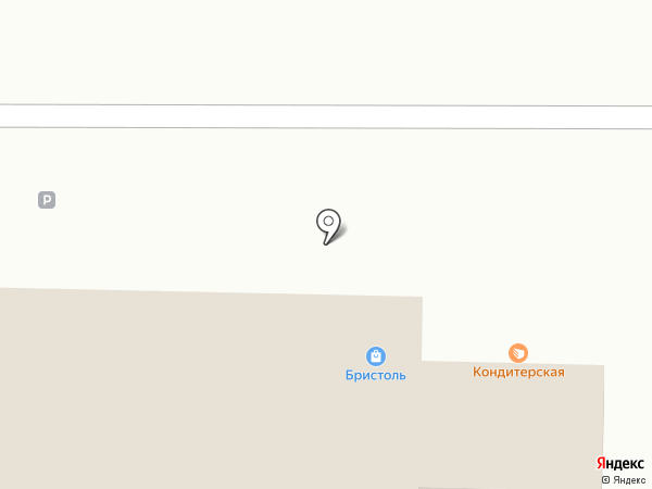 Бристоль на карте Арамиля