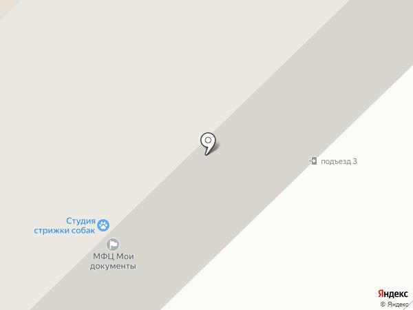 Элеганс на карте Арамиля