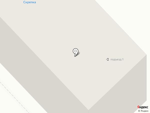 УРАЛ-ДЕЗЦЕНТР на карте Арамиля