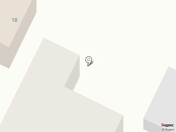 АВИ на карте Арамиля