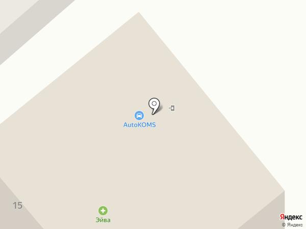 Mone на карте Арамиля