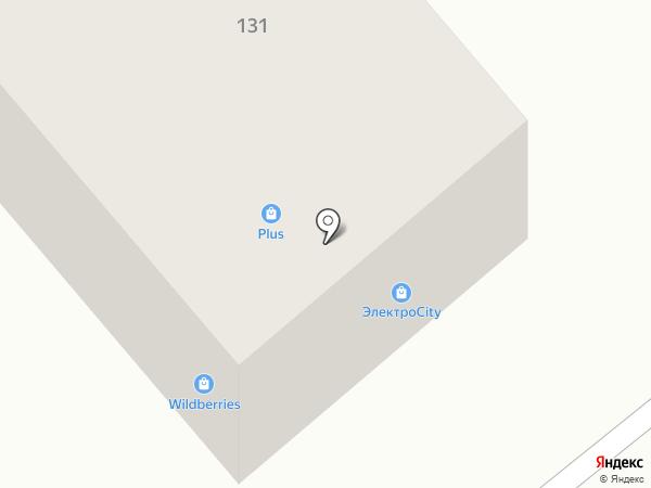 Азбука Звука на карте Арамиля