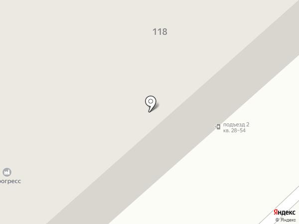 Krear на карте Арамиля