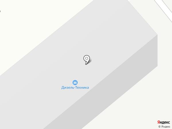 Дизель-Техника на карте Арамиля