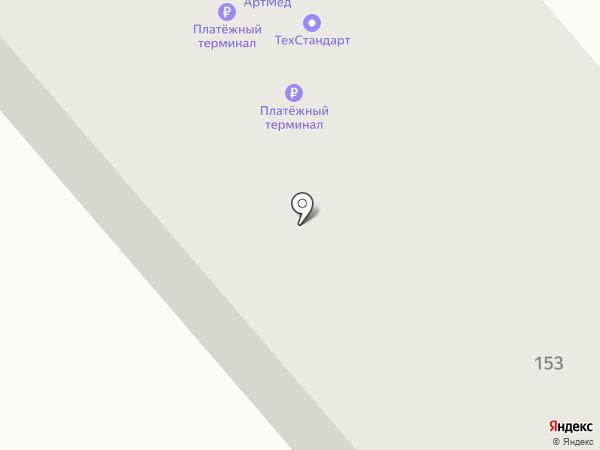 Нагано на карте Арамиля