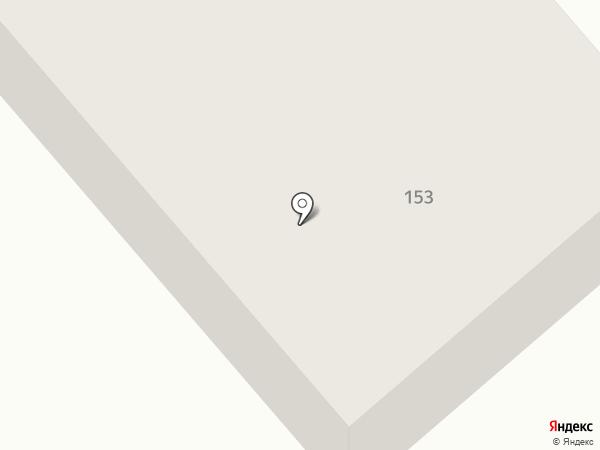 Дарена на карте Арамиля