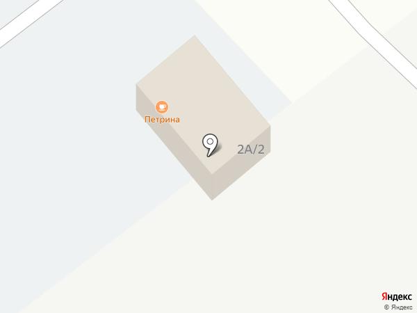 Петрина на карте Арамиля