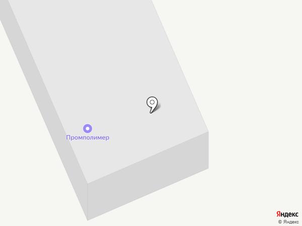 Мехсервис на карте Арамиля