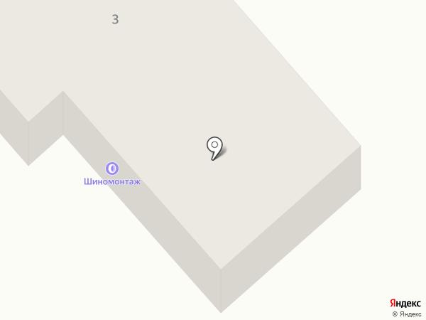 Шиномонтажная мастерская на карте Арамиля