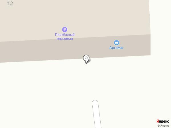 АРГОмаг на карте Арамиля