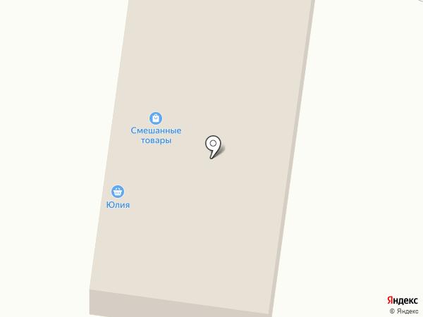 Сеть аптек на карте Есаульского
