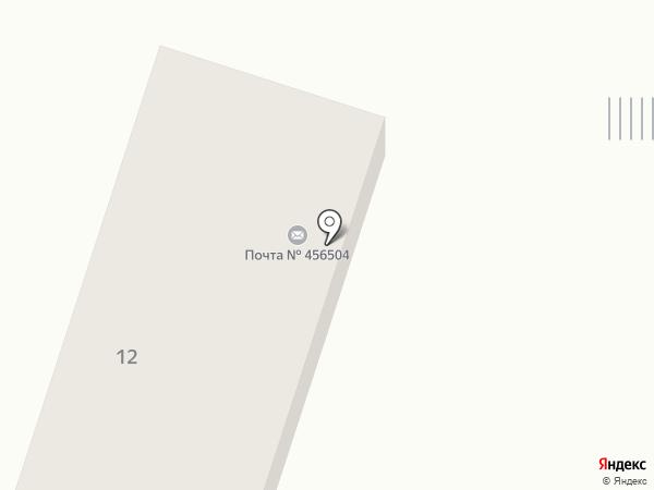 Почтовое отделение №4 на карте Северного