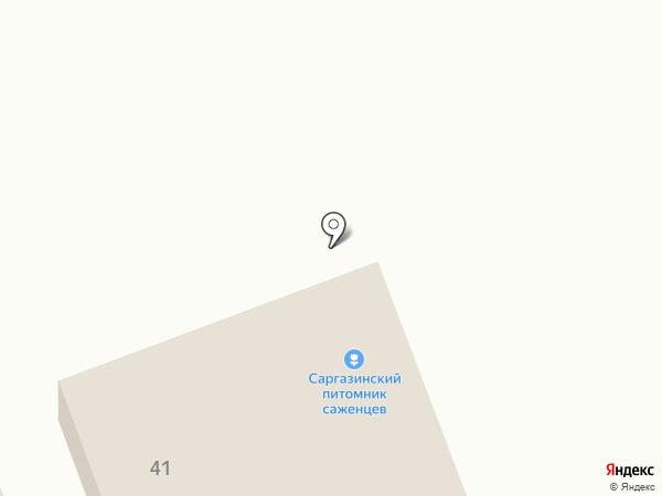 ЛПХ на карте Саргазов