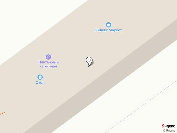Фреш-маркет на карте Западного