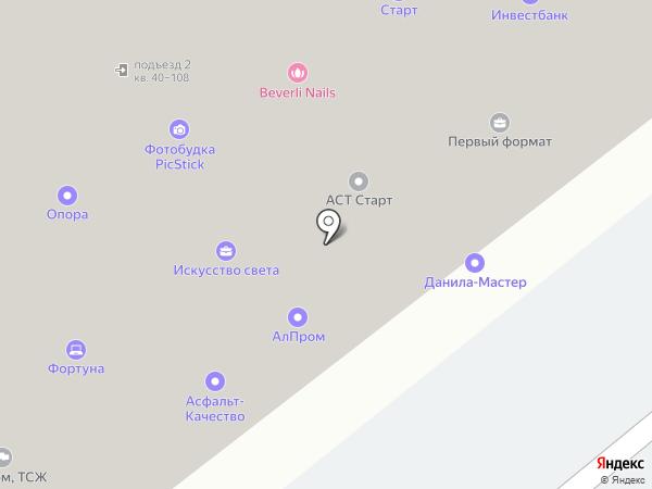 Белун на карте Челябинска