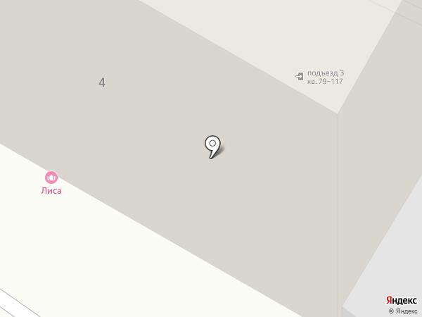 Соломинка на карте Челябинска