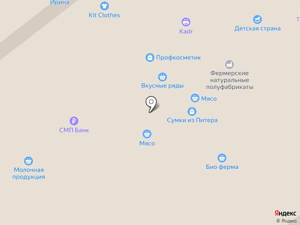 Платежный терминал, Уральский банк Сбербанка России на карте Челябинска