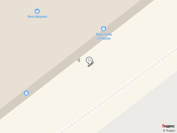 Твоё Моё на карте Челябинска