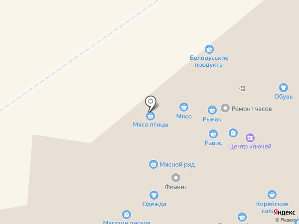 Бакалея на карте Челябинска