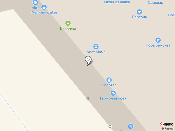 Быть! на карте Челябинска