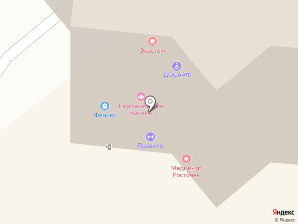 Аварийная служба вскрытия автомобильных замков на карте Челябинска
