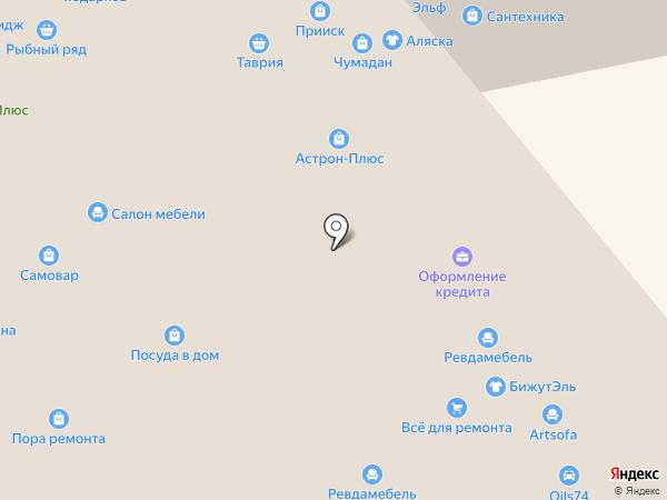 Мебельеръ на карте Челябинска