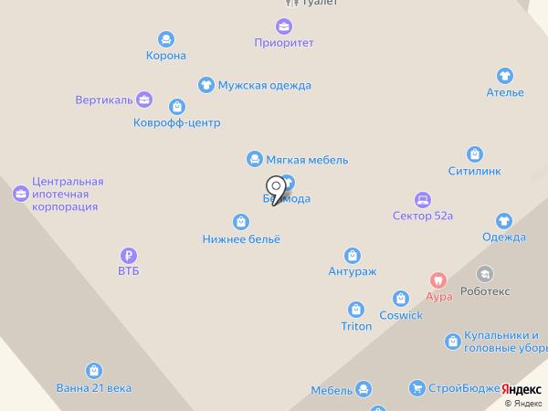 Alir на карте Челябинска