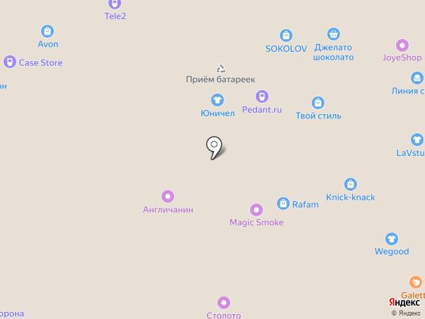 Магазин мороженого на карте Челябинска