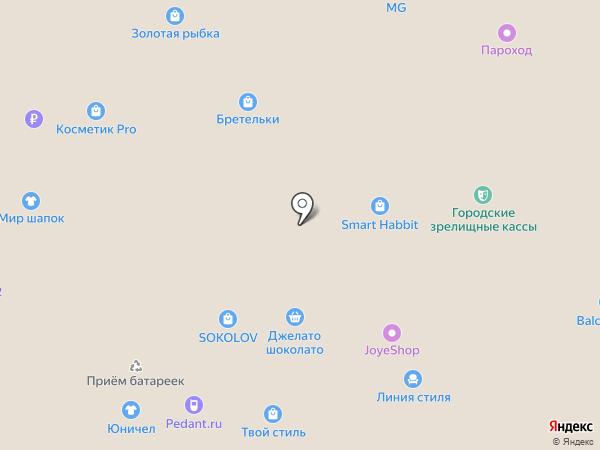 LuSalut на карте Челябинска