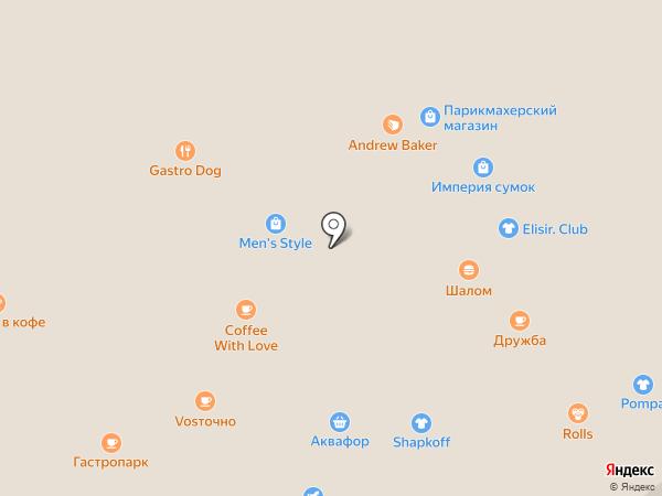 Тарзанка на карте Челябинска