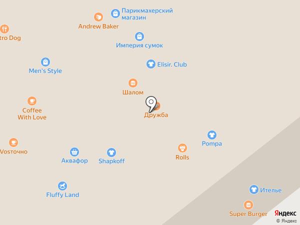 Ruspearls на карте Челябинска