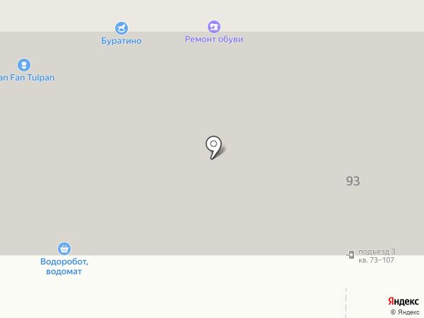 FreeWay на карте Челябинска