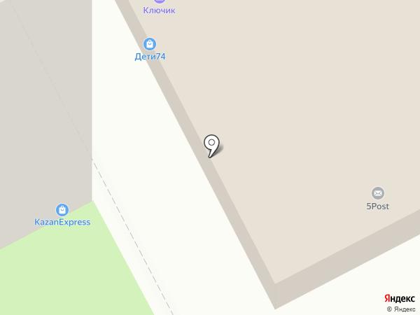 AppDron на карте Челябинска