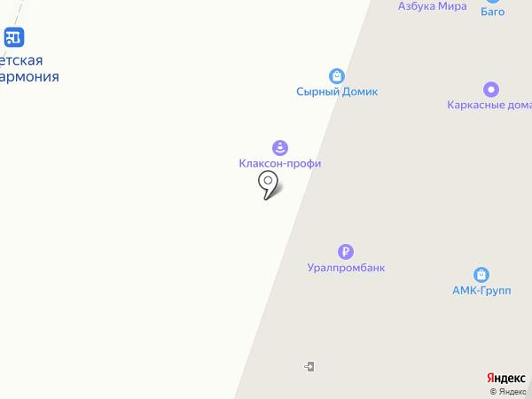 БИЗНЕС Бар на карте Челябинска