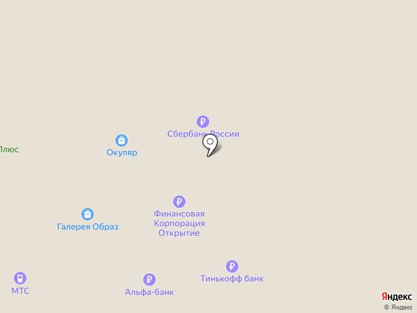 I CAN-center на карте Челябинска