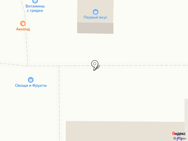 Золотая долина на карте Челябинска