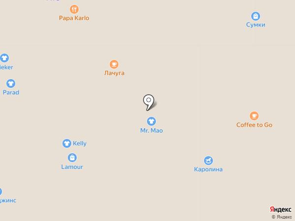 Dana на карте Челябинска