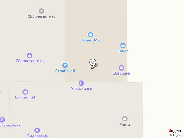ВУЛЬФ на карте Челябинска
