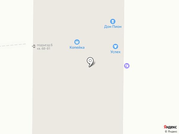 Компания по продаже швейных машин на карте Челябинска