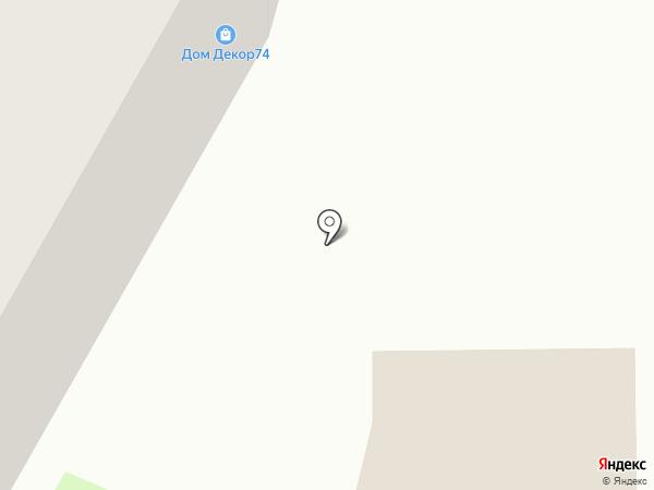 СветДекор74 на карте Челябинска