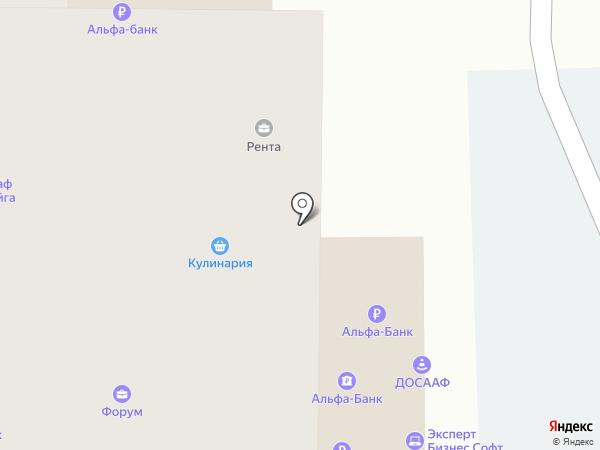 Адам и Ева на карте Челябинска