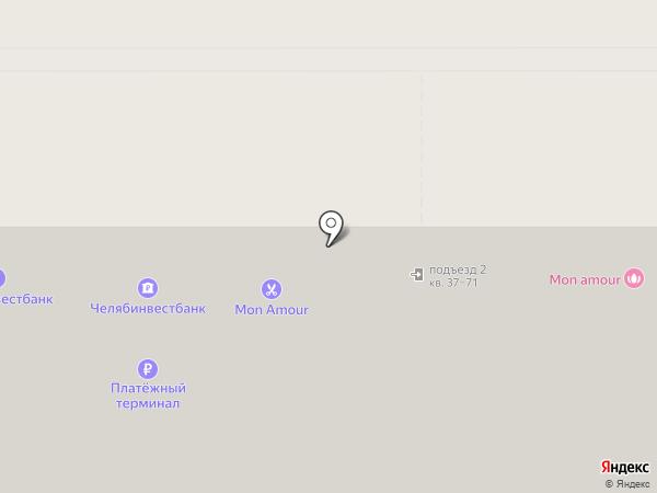 Mon Amour на карте Челябинска