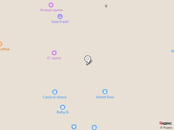 Вау!Десерт на карте Челябинска