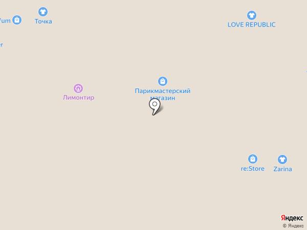 Чиню Айфон на карте Челябинска