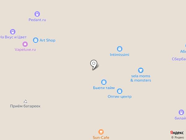Anatomy perfumum на карте Челябинска