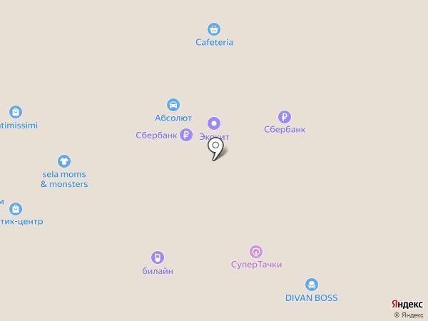 Paolo Conte на карте Челябинска