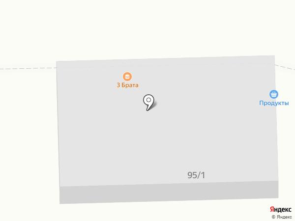 Цветочная Фея на карте Челябинска